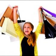 Ловушки шопинга