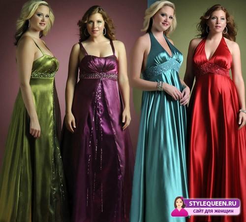 Вечерние платья для полных женщин  Фото